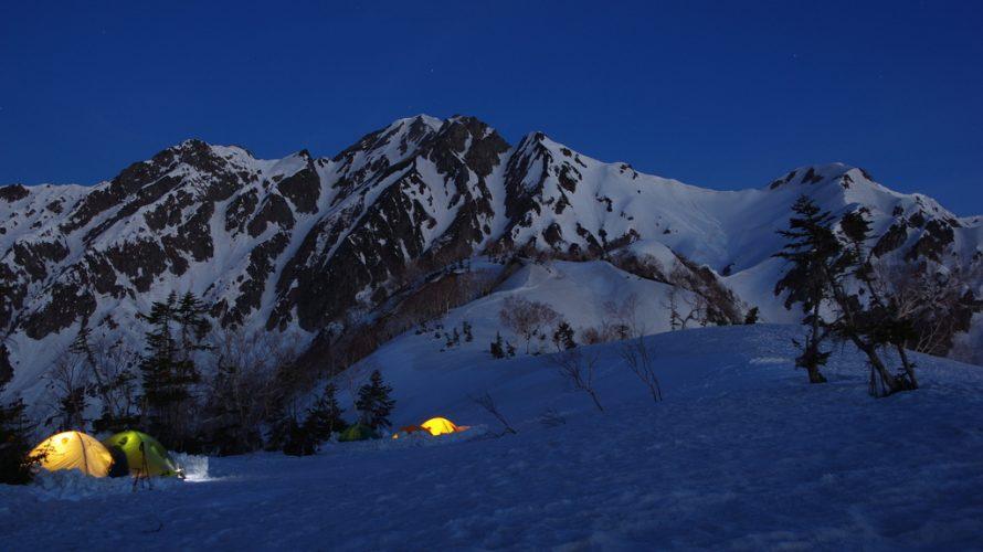 ゴールデンウィーク!雪が残る五竜岳、唐松岳を廻る山旅