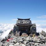扇沢から徒歩で剱岳を目指す6日間の山旅(5/6日目)