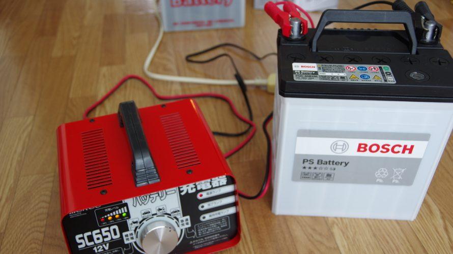 メルテック バッテリー充電器(Meltec SC-650)で放電したバッテリーを復旧